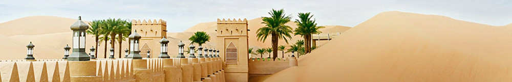 AIDA Orient Kreuzfahrt <br/> Dubai & Arabische Emirate